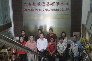 HUIZHAN ENERGY MACHINERY CO., LTD