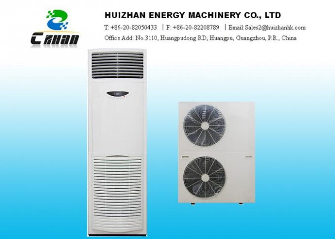 Dust Proof High Temperature Air Conditioner With Primary Parts