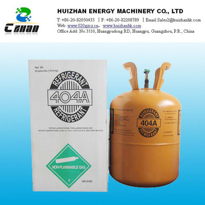 China R404A GAS Refrigerant Air conditioning environmental protection HCFC Refrigerant supplier