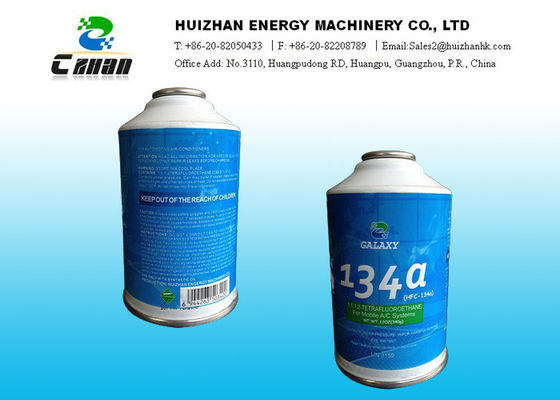 China 99.9% Purity HFC Refrigerants R134A Gas In Small Can Or 30LB 13.6KG Cylinder With OEM Packing supplier