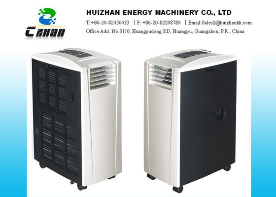 China Low Noise Portable Air Conditioner For Cooling Heating And Dehumidifying supplier