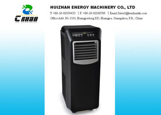 China Energy Saving Small Portable Air Conditioner For Well Designed With Superior Parts supplier