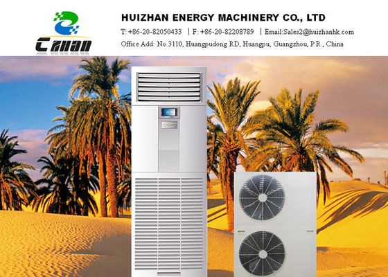 China Components Shielded High Temperature Air Conditioner With Phase Sequence And Motor Protection supplier