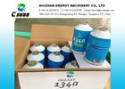 China Refrigerant R134A HFC Refrigerants C2H2F4 With 99.9% Purity In 340g Small Can For Automobile Air Conditioners factory