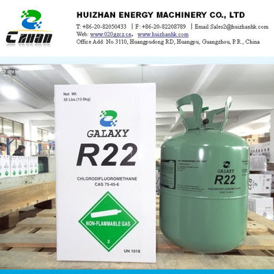 China R-22 Chlorodifluoromethane HFC Refrigerants R22 replacement refrigerants GALAXY R22 GAS distributor
