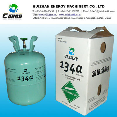 China Environmental protection GALAXY R134A refrigerants ,  air conditioner refrigerant distributor