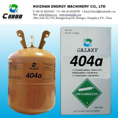 China HFC Refrigerant GAS Environmental protection R404A Refrigerants distributor