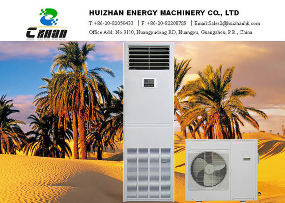 China 1200W - 4100W High Temperature Air Conditioner For Fierce Climate And Dusty Environment distributor