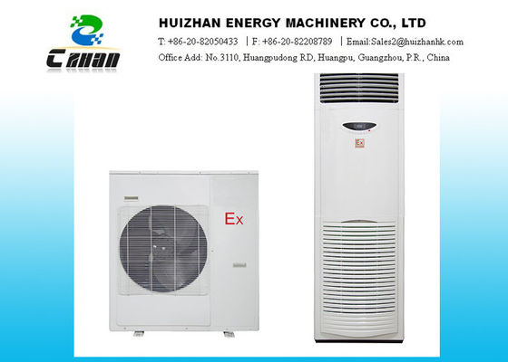 China Double Machine Backing Up And Remote Monitor Wall Mounted Air Conditioning For T1 Climate distributor