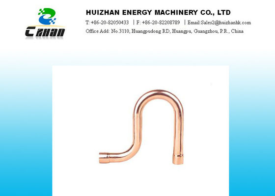 China Copper pipe fittings - P-Trap C X C For Refrigeration And Air Conditioning distributor